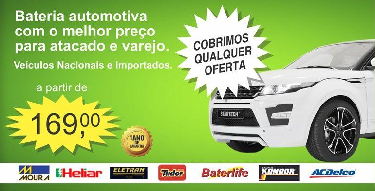 Guilherminho Baterias - Baterias Automotivas